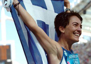15 χρόνια από το Χρυσό – Ολυμπιακοί Αγώνες 2004, Αθήνα